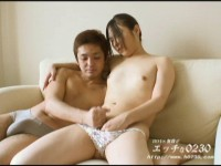 Yuka 2
