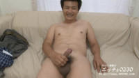 "Collection Only Best ""Asian boys"" - 50 exsclusiv clips. part 1."