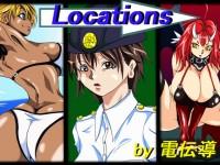 Download [Hentai Video] Dendendo Game Collection