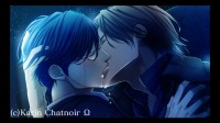 [Yaoi Game] オメルタ~沈黙の掟~ 初回豪華版
