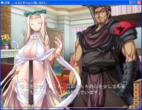 Kuroinu - Kedakaki Seijo wa Hakudaku ni Somaru - Visual Novels