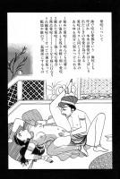 Nagai Gou's Arts Vol. 31