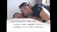 Download Glossmen NM100