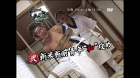 Gay Love Story at End of Shogunate — HD, Hardcore, Blowjob, Cumshots