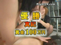 Very Hard Japanese Hard Caning 20 count up - Night24