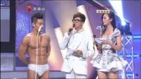 ATV Mr. Asia Contest 2012