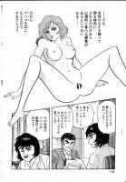 Nagai Gou's Arts Vol. 21