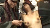 Punishment Enema Lesbian Woman Sin SM