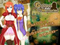 Goddess of Memorier