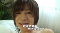 I Love Boys - Kanata Matsuki...