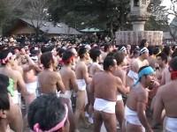 Japanese gay parade - file, download, japanese gay, gay parade, asian gay