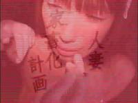 Japanes Torture   Extreme Knife Torture