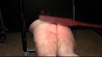 490 Beat Butt