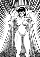 Nagai Gou's Arts Vol. 33