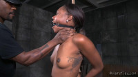 Chanell Heart — iHeart Beatings