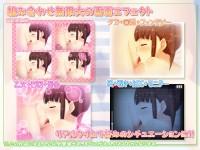 Mayuru-Chan's Secret Plaything Ver. 1.0