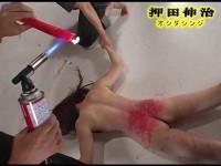 Asian Slut In BDSM