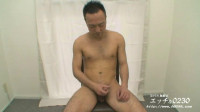 Super Collection Asian Gay — «h0230». — 50 Best Clips. Part 6.