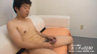 "Super Collection Asian Gay - ""h0230"". - 50 Best Clips. Part 5."