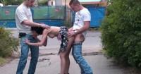 Street Sex Vol.11