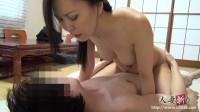 Harue Hasumi 2 - Asian Fuck HD