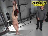 Asian BDSM part 57