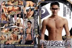 Prisoner Kazushi