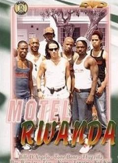 Motel Rwanda