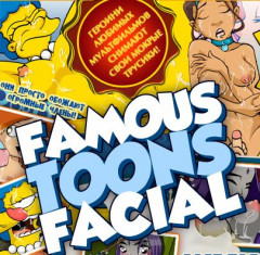 Collection of porn cartoons from the FAMOUS TOONS FACIAL