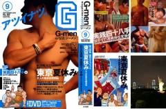 G-men 126
