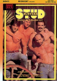 Stud Busters (1985)