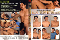 Golden Stars Vol 2 hot gay video