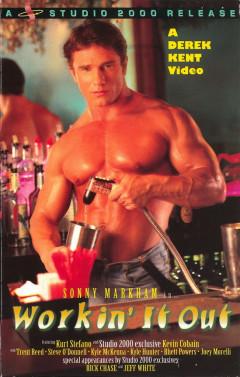 Studio 2000 Workin it Out (Sonny Markham) (1997) Boxford . Unique Gay hot