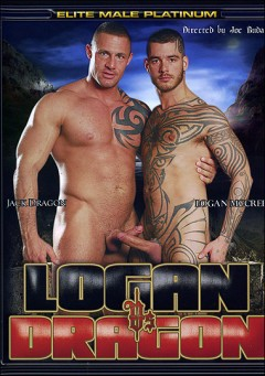 Logan vs. Dragon gay gay studs sexual intercourse porn
