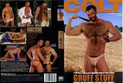Gruff Stuff - free film