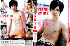 Stand By Me gay spanking boy gay twinks - Ryousei Tachibana - Best Gays HD wmv