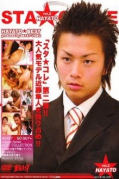 Hayato - Star Collection Vol.2 - k-1163