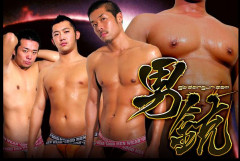Gb-dangun 50 video(501-602) free download