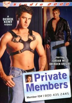 Studio 2000 Private Members (1996) hot gay jobs in gay matured skin video