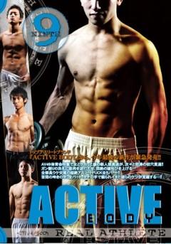 Active Body 9