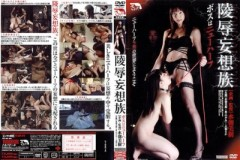SAO-01 - Double Beautiful Slut Japanese Shemales Futanari . Miki Mizuasa