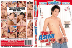 Tight Asian Manholes 2 from filesmonster