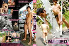 [COAT KURATATSU] Naked 3 - The Streaking Digest