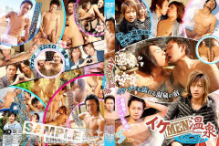 Gay Men Hot Springs