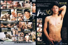 Ace.10 - Hiroki Ikeuchi - Gay Love - quality gay video