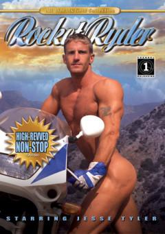 Rocket Ryder (1996)