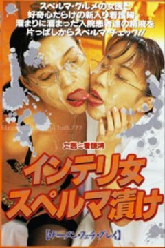 CAV-3740 - Classic Bukkake Vintage Porn Asian Cum facials and Huge Cumshots