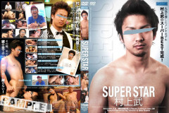 Super Star - Takeshi Murakami - Best Gays man hunt boys chat line HD - free video