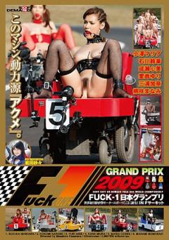 Fuck 1 Grand Prix Japan