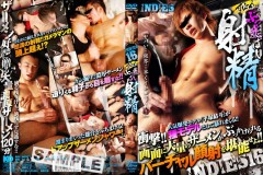 Indies 16 - Ejaculations - Best Gays HD